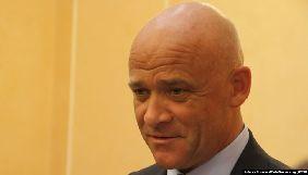 В Одесі журналістку змусили піти із зали суду, де розглядали справу Труханова