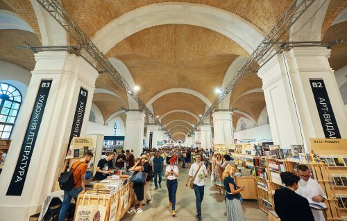Фестиваль «Книжковий Арсенал» перенесли через коронавірус