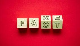 VoxCheck і StopFake допомагатимуть Facebook боротися з фейками та дезінформацією (ДОПОВНЕНО)