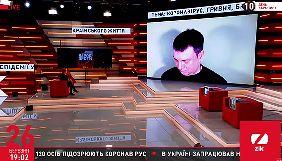 Змагання рятівників України. Огляд токшоу за 23–27 березня 2020 року
