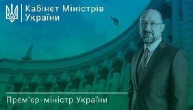 Уряд запропонував на НСТУ 1,5 млрд грн (ВИПРАВЛЕНО)