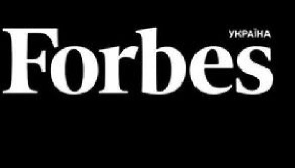 Forbes повертається в Україну