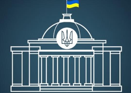 Парламентські комітети до завершення карантину працюватимуть у режимі відеоконференції