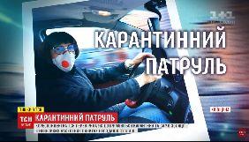 ТСН запустив спецпроєкт про життя українських міст в умовах карантину