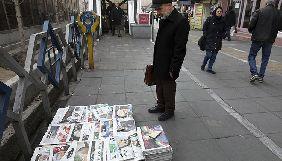 В Ірані заборонили видавати та розповсюджувати всі газети