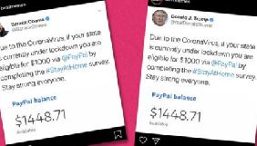 Instagram-акаунт з 14 млн фоловерів заблокували через фейки про Трампа та коронавірус