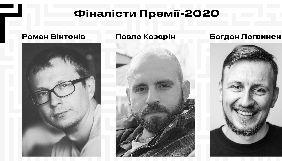 Оголосили короткий список номінантів на здобуття Премії імені Георгія Ґонґадзе