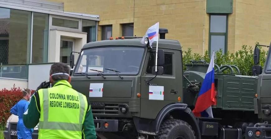 Італійська газета La Stampa повідомила про тиск з боку Міноборони РФ