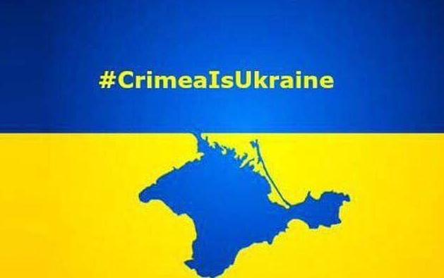 Financial Times опублікувало на сайті карту з «російським» Кримом