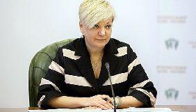 Суд зобов'язав Гонтареву та LB.ua спростувати інформацію про Коломойського