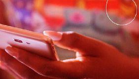 Vodafone на час карантину відкрив безкоштовний доступ до преси