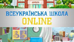 Oll.tv та 5 канал приєдналися до проєкту «Всеукраїнська школа онлайн»