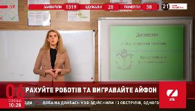Ні — телеурокам на проросійських телеканалах Медведчука