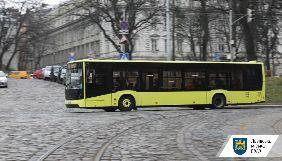 Заступниця мера Львова повідомила, що журналісти можуть їздити в громадському транспорті під час карантину