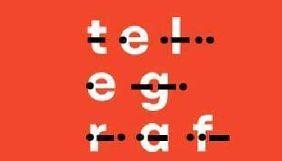Telegraf.Design збирає гроші для відновлення роботи