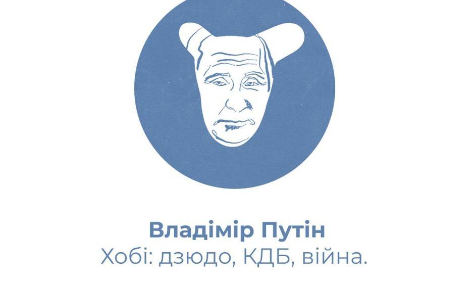 «Голос» закликав РНБО продовжити заборону російських соцмереж
