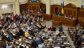 Лише два канали в новинах пов'язали «антиколомойський» закон із Коломойським – моніторинг