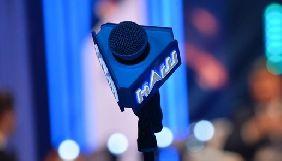 Канал «Наш» поновлює ефіри після двотижневої перерви