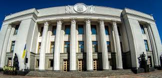 Рада ухвалила новий бюджет: 1,5 млрд для Суспільного, 455 млн для кіно, 400 млн для УКФ, 100 млн для Інституту книги