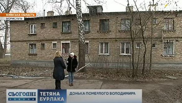 Медіачек: висновок щодо новинного сюжету телеканалу «Україна»