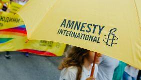 В Україні майже не розслідують напади на журналістів – Amnesty International