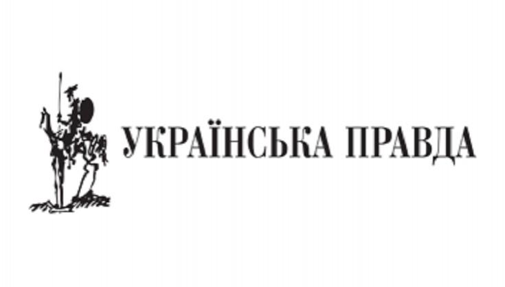 «Українська правда» відзначає 20 років