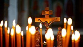 Великдень вдома: де дивитись трансляції богослужінь (РОЗКЛАД)