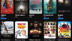 Поки не працюють кінотеатри: де легально подивитися українське кіно