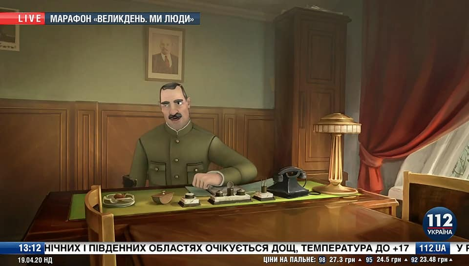 Нацрада відреагує на показ каналом «112 Україна» російського мультфільму