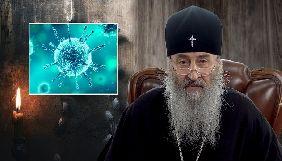 Православ'я і смерть. Як (не)любов до УПЦ МП виявилася важливішою за правду