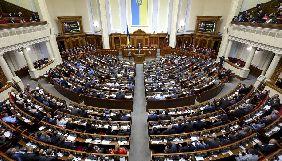 У парламенті зареєстровано низку законопроєктів щодо економічної підтримки культури та креативних індустрій