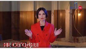 """Ексдиректорка комунальної «ТРК """"Рудана""""» перейшла на «ДніпроTV»"""