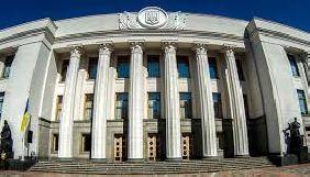 Комітет інформполітики підтримав низку законопроєктів щодо економічної допомоги культурі й креативним індустріям