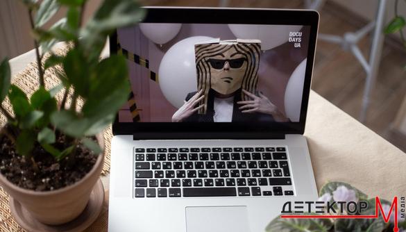 «Не піратьте, а донатьте!»: Docudays UA відкрився в онлайн-форматі