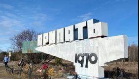 Прямий канал до річниці Чорнобильської катастрофи показав спецпроєкт