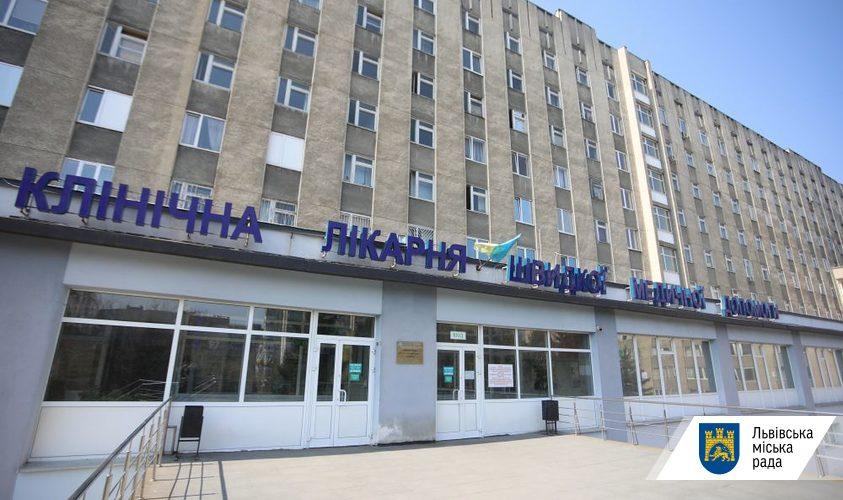У Львові госпіталізували представника «STOP корупції», який перевіряв роботу лікарень в умовах пандемії коронавірусу