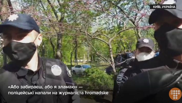 Поліцейських, які напали на Кутєпова, відсторонили від роботи