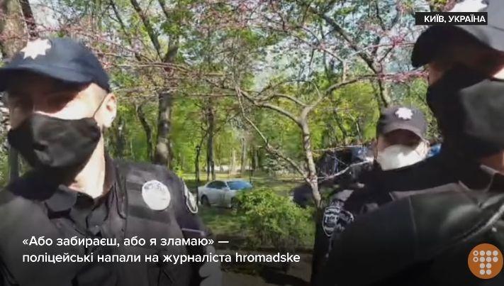 Медіарух вимагає притягнути до відповідальності поліцейського, що свідомо напав на Кутєпова