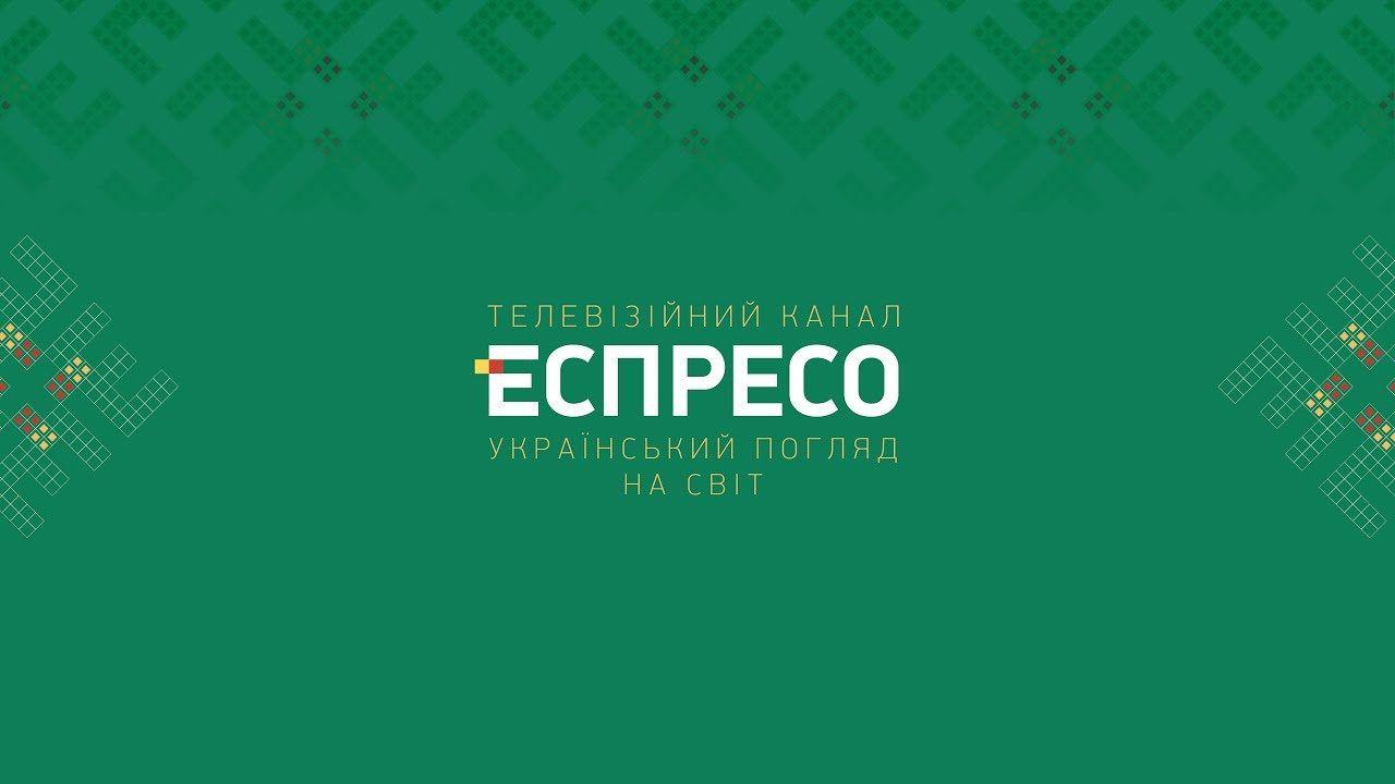 «Еспресо» підтвердив готовність надати ефір Киві для спростування інформації щодо Катерини Гандзюк
