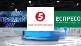 У День пам'яті та примирення «Прямий», «Еспресо» та 5 канал проведуть марафон «Мир і війна»