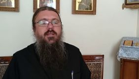 УПЦ МП просить СБУ закрити редакцію газети «Молодий буковинець» на карантин