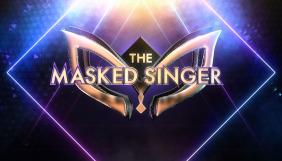 «Україна» придбала формат шоу The Masked Singer