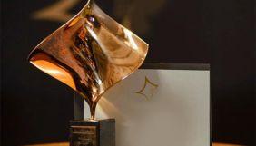 3 травня – церемонія вручення кінопремії «Золота Дзиґа» та закрита онлайн-вечірка