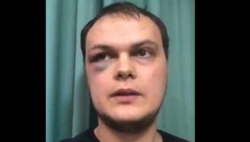 У Харкові побили журналіста, який фіксував на відео порушення карантину