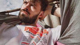hromadske в рамках спецпроєкту випустило футболки із думками журналістів про медіа