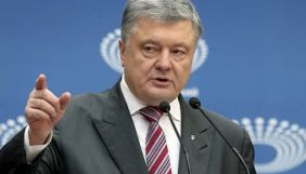 Ведучий «Прямого» заборонив нардепу від «Слуги народу» критикувати Порошенка – моніторинг