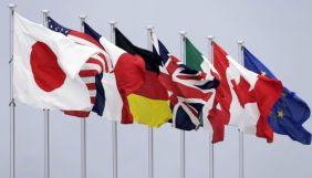 Посли G7 та ЄС виступили проти зазіхань на незалежність антикорупційних органів