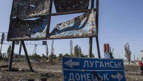 Українців у питанні окупації Донбасу найбільше цікавить військова присутність Росії – дослідження