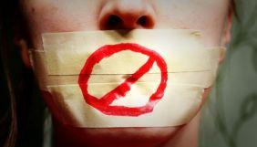 У квітні в Україні зафіксували 18 випадків порушень свободи слова – ІМІ