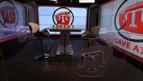 Уряд повідомив, що розблокував фінансування каналу ATR